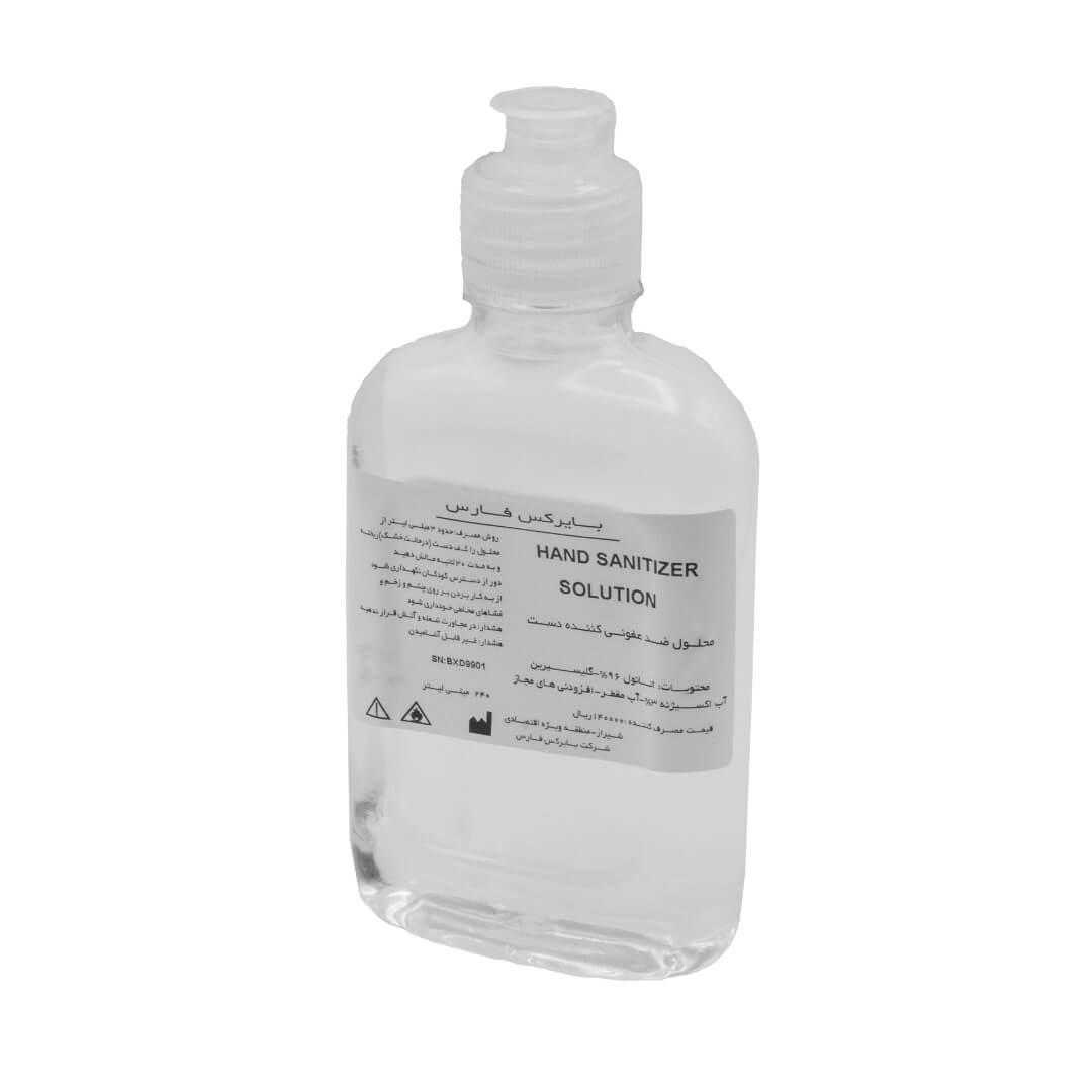 محلول ضدعفونی بایورکس