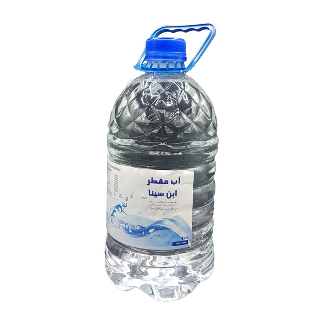 آب مقطر سینا