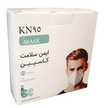 ماسک KN95 کاسپین5