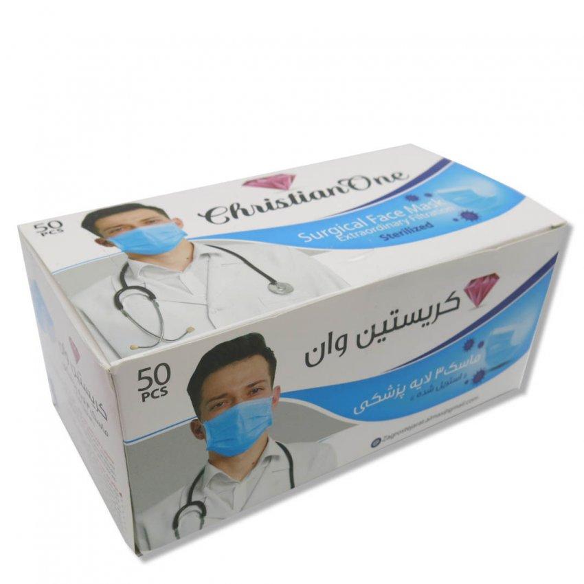جعبه ماسک کریستین وان