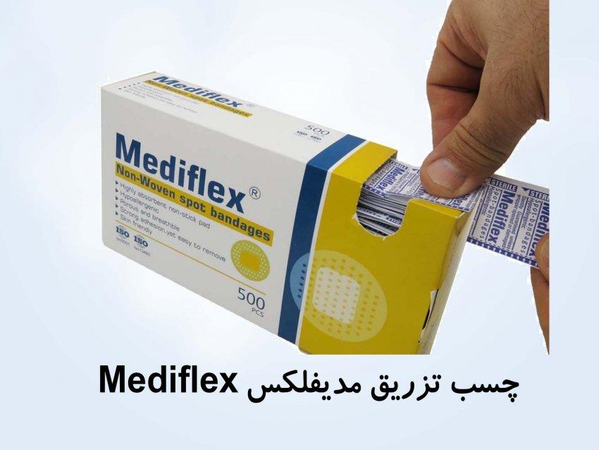 چسب تزریق مدیفلکس