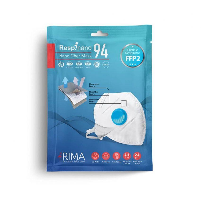 ماسک FFP2 ریما