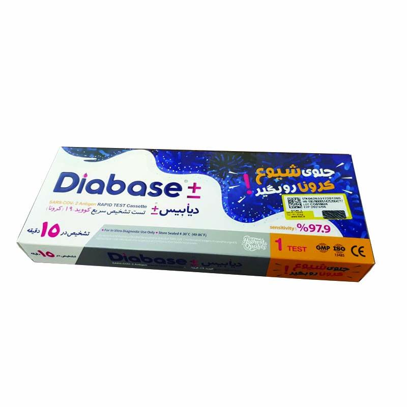 فروش تست تشخیص کرونا دیابیس